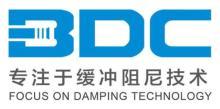 无锡比德希减震阻尼技术有限公司