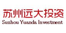 苏州远大投资有限公司