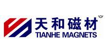 包头天和磁材科技股份有限公司