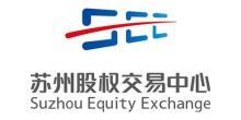 苏州股权交易中心