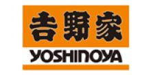 北京吉野家快餐有限公司/北京合兴餐饮管理有限公