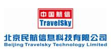 民航信息北京