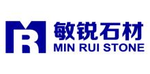 杭州敏锐石材有限公司