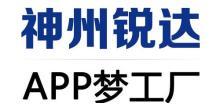 神州锐达(北京)科技股份公司