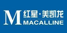 上海红星美凯龙品牌管理有限公司吉林市分公司分支机构