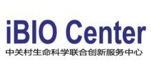 中关村联合创新(北京)生物科技必发888官网登录