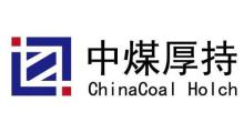 中煤厚持(北京)股权投资管理有限责任公司