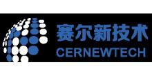 赛尔新技术(北京)有限公司