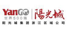 杭州泓璟达房地产开发有限公司