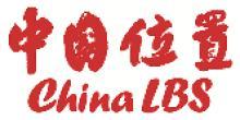 北斗导航位置服务(北京)