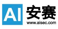 北京安赛创想科技有限公司