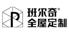 上海班弘实业有限公司