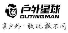 北京星天下文化传播有限公司