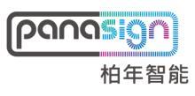 杭州柏年智能光电子股份有限公司
