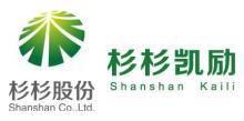 北京杉杉凯励新能源科技有限公司