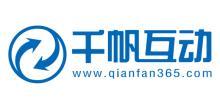 天津千帆互動網絡技術有限公司