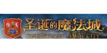 好莱坞(南京)魔法工场有限公司