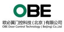 欧必翼门控科技(北京)有限公司