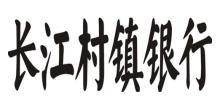 武汉乡村贸易银行村镇银行驻海南省管理部