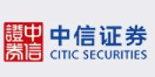 中信证券股份有限公司深圳科技园科苑路证券营业部