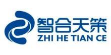 重庆智合天策企业管理咨询有限公司