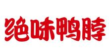 天津阿正食品有限公司