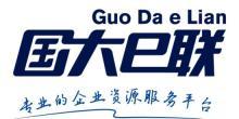 江苏国大易联企业服务有限公司