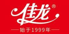 郑州佳龙食品有限公司