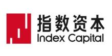 指數資本 Index Capital