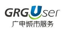 广州广电城市服务集团股份必发888官网登录佛山南海分公司