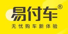 河北车来车往汽车销售服务有限公司保定分公司