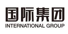 重庆国际贸易集团有限公司