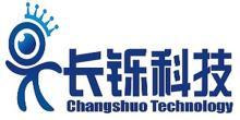河北长铄科技股份有限公司