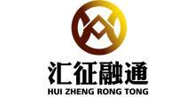 武汉汇征融通信息技术有限公司