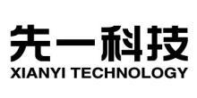 湖南大唐先一科技有限公司