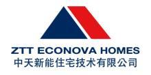 中天新能住宅技术有限公司上海分公司