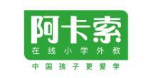 深圳市新世纪咨询服务有限公司