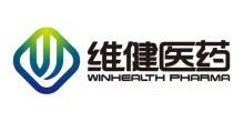 香港维健医药集团有限公司