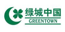 绿城华南投资发展有限公司