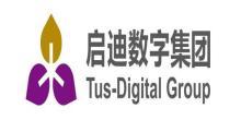 北京启迪数字科技集团有限公司