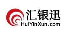 南京汇银迅信息技术有限公司