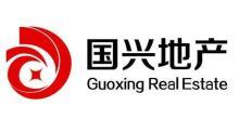 江苏国兴房地产发展有限公司
