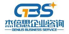 北京杰倍思信息技术咨询必发888官网登录