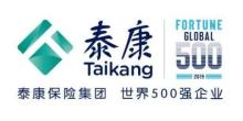 泰康保险集团股份必发888官网登录