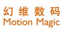 上海幻維數碼創意科技有限公司