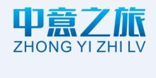 安徽中意之旅信息科技有限公司
