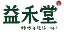 长沙熠洪餐饮管理有限公司