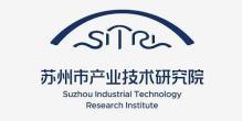 苏州市产业技术研究院