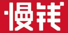 慢钱科技控股集团有限公司