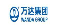 广州番禺万达广场商业物业管理有限公司